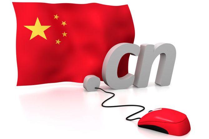 ChineseInternet